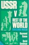 1984 - KEENE/GOODMAN / LONDON